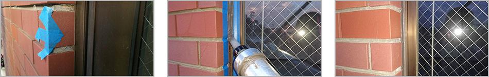 窓廻りからの雨漏りの危険性