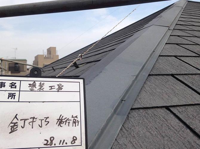 屋根板金の釘の劣化