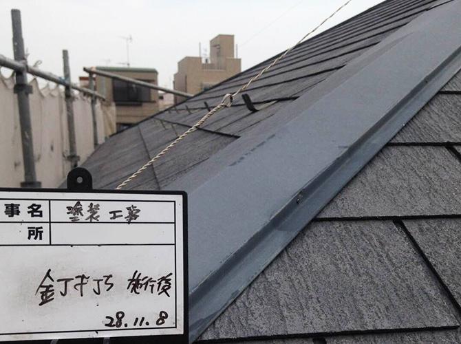屋根板金の釘打ち