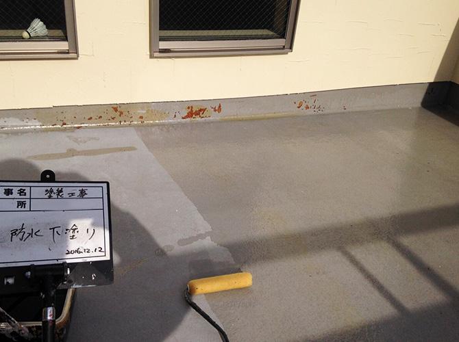 防水工事の下塗り施工中