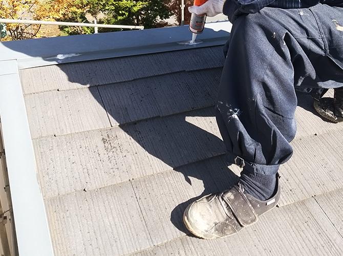 屋根板金のシール工事