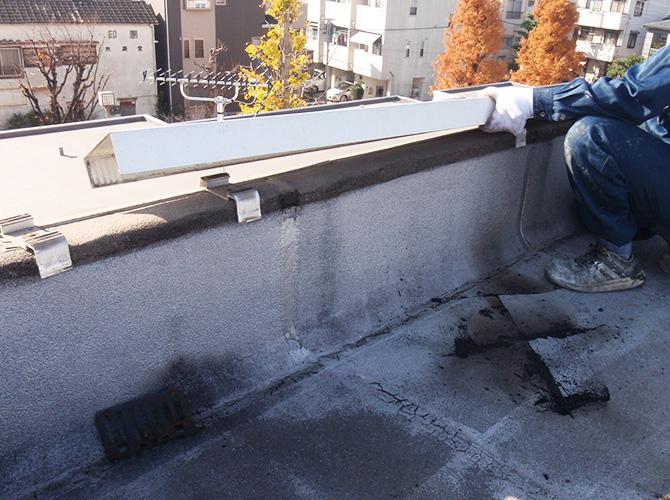 マンション屋上の笠木の撤去