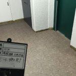 横浜市Lマンションの長尺シート工事 – 廊下の床をカーペットからリフォーム
