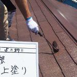 川崎市M倉庫の屋根塗装工事 – 倉庫や工場の屋根塗り替えメンテナンス
