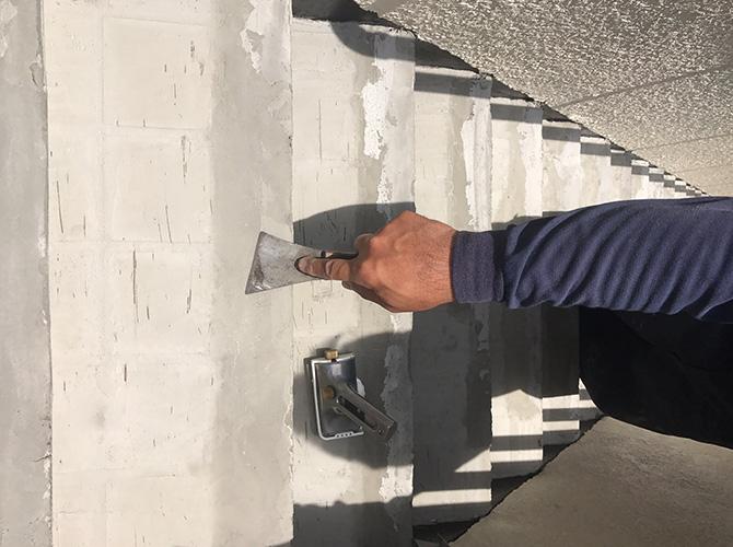 階段を平滑に調整
