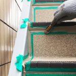 府中市Fアパートの外階段長尺シート工事 – 階段の張り替えリフォーム