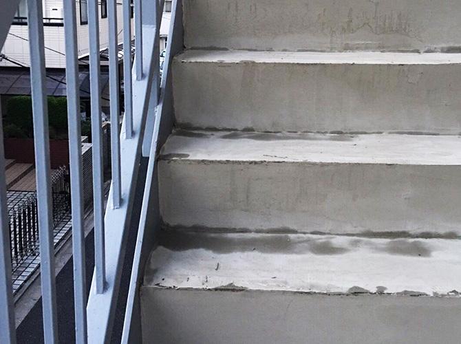 外階段の下地調整完了後