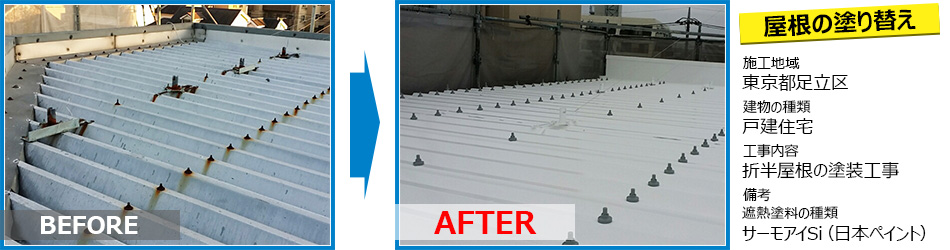 足立区住宅のサーモアイSi塗装で暑さ対策