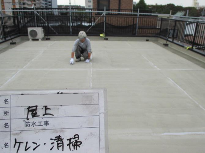 屋上のケレン清掃