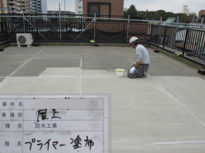 屋上防水のプライマー塗布
