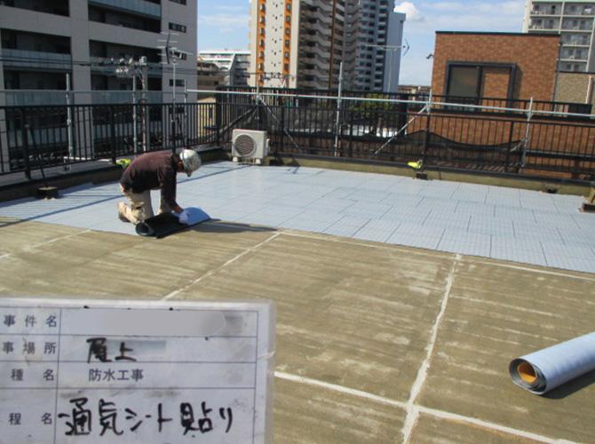 屋上の通気シートの設置中