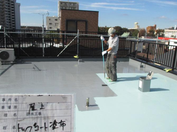 屋上防水のトップコート