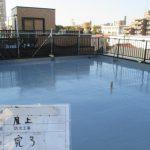 川口市N様邸の屋上防水リフォーム – 店舗兼住宅の屋上防水修繕工事