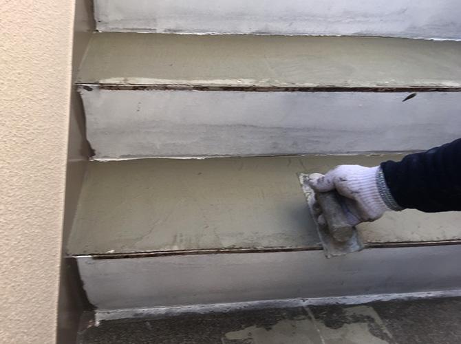 階段カチオンコテ