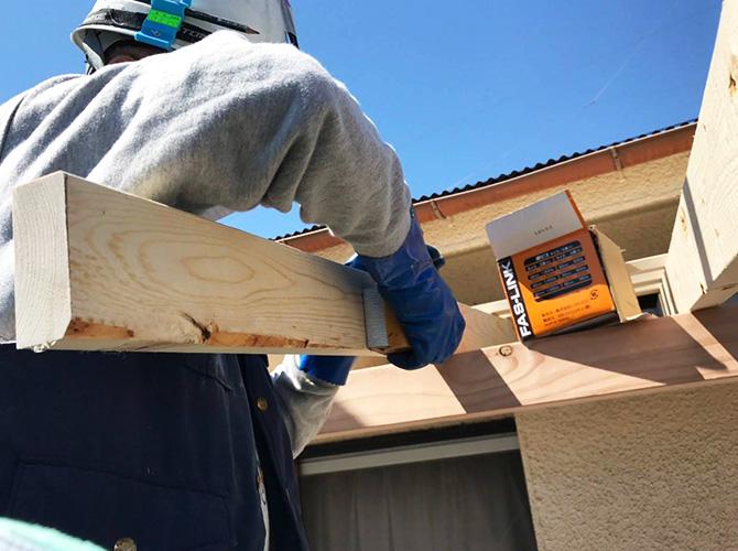 新規木材の設置