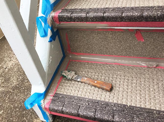 階段端部のシール処理