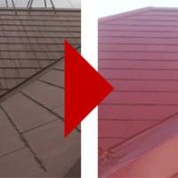 埼玉県さいたま市の屋根塗装の施工事例
