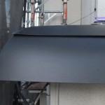荒川区I様邸の屋根修理工事 – 屋根の部分的な葺き替えリフォーム