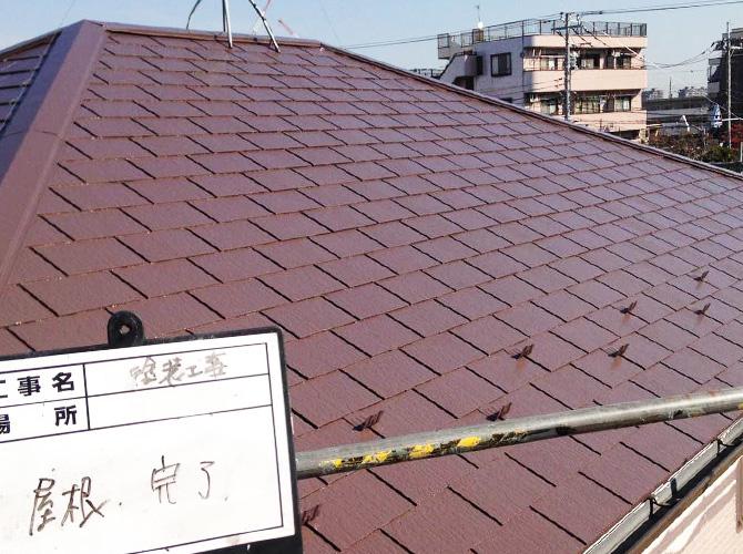 猛暑対策屋根塗装工事の完了後