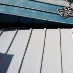 北区Uビルのトタン屋根防水工事 – 屋根の防水リフォーム