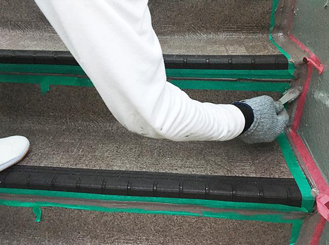 階段端部のシール均し中